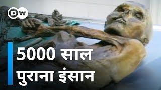 Download वे जो हजारों साल पहले जिंदा थे Video
