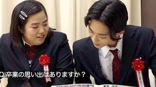 Download ゆりやん&竜星涼、卒アル持参で学生時代の写真を見せっこ/ロート製薬Web動画インタビュー Video