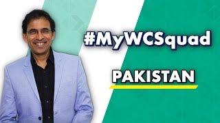 Download Harsha Bhogle's #MyWCSquad - Pakistan Video