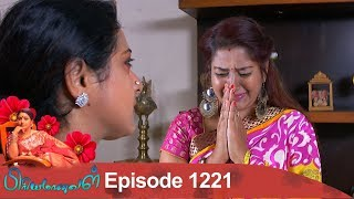 Download Priyamanaval Episode 1221, 19/01/19 Video