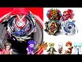 Strike God Valkyrie VS Four Spin Emperors: Evil Valt Appears! Beyblade Burst God Evolution Battle!