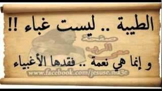 Download حكم وعبر اعجبتني Video