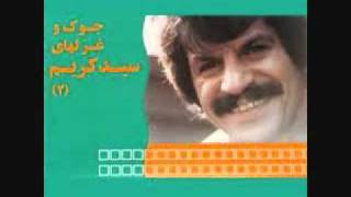 Download Seyd Karim Jokes (part1) جوک سید کریم Video