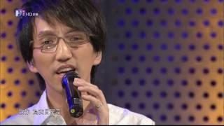 Download (HD)林志炫-家後 Video