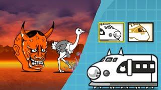 Download [貓咪大戰爭] 地獄門 修羅之道 - 特快車貓 Video