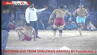 Download dhaleva kabaddi cup 2015 Final Kabaddi Match by punjabLive1 Video