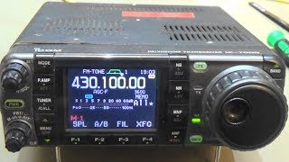 Download #157 ICOM IC-7000 fixed. Another 7000 having issues with UHF receive... Video