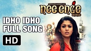 Download Idho Idho Full Song | Nee Enge En Anbe Tamil | Nayantara | Sekhar Kammula Video