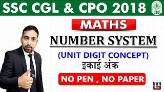Download Number System | Unit Digit Concept | इकाई अंक | Maths | SSC CGL | CPO 2018 | 6:00 pm Video