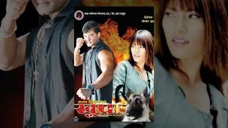 Download New Nepali Full Movie 2016/2073- KHURPA Ft Sabin Shrestha, Puspa Limbu, Sushma Adhikari Video