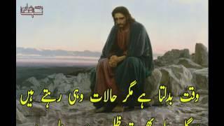 Download Sad Love Urdu Hindi Best Poetry - Mera Jo Ye Haal Hua Hai - Tanha Abbas - Aftab Ahmad - Poem Video