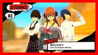 Download Persona 5: Dancing Star Night (JP) - 母のいた日々 (Atlus Kitajoh Remix) [ALL NIGHT] KING CRAZY Video