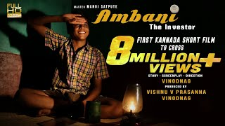 Download Award winning short film Ambani the investor Video