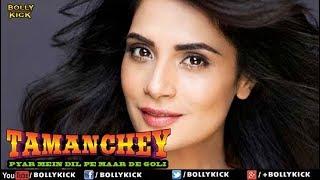 Download Tamanchey Full Movie   Hindi Movies 2019 Full Movie   Richa Chadda Movies   Nikhil Dwivedi Video