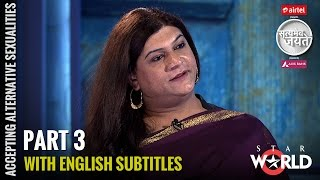 Download Satyamev Jayate S 3   Episode 3   Accepting Alternative Sexualities   Against all odds (Subtitled) Video