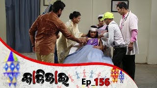Download Kalijai | Full Ep 156 | 17th July 2019 | Odia Serial – TarangTV Video