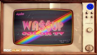 Download [WASSUP(와썹)] WASSUP 3RD MINI ALBUM [COLOR TV ] M/V Video