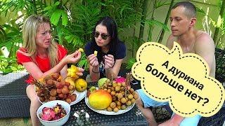 Download Фрукты Таиланда: покупка и дегустация Video