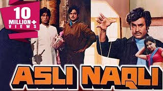 Download Asli Naqli (1986) Full Hindi Movie| Shatrughan Sinha, Rajinikanth, Anita Raj, Raadhika Video