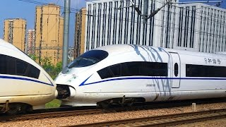 Download China High Speed Rail Shanghai - Xiamen in First Class Video