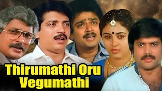 Download Thirumathi Oru Vegumathi | Full Tamil Movie | Pandiyan, Jayashree, S. Ve. Shekher Video
