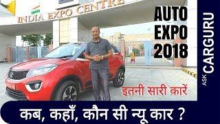 Download New Cars at Auto Expo 2018, धमाकेदार एक से बढकर एक कार, CARGURU Start Count Down, Maruti, Hyundai Video