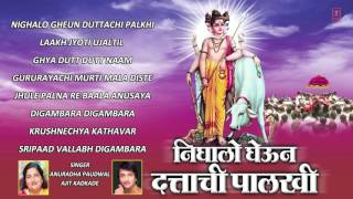 aarati swadhyay 3gp Free Download Video MP4 3GP M4A - TubeID Co