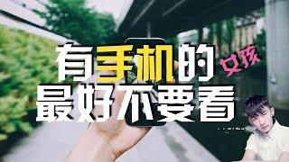 Download 9个【手机拍摄】技巧-瞬间让你的照片提升另一个境界 Video