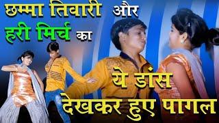 Download ये क्या पकड़ लिया छम्मा ने हरी मिर्ची का....... dekho / Superhit Haryanvi Ragni Compitition Video