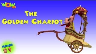 Download The Golden Chariot - Motu Patlu in Hindi WITH ENGLISH, SPANISH & FRENCH SUBTITLES Video