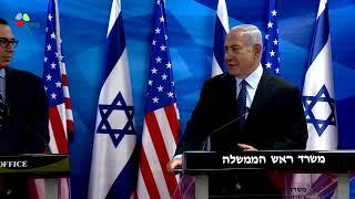 Download PM Netanyahu Meets with U.S. Treasury Secretary Steven Mnuchin Video