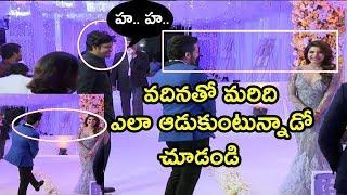 Download వదినతో మరిది ఎలా ఆడుకుంటున్నాడో చూడండి | Akil Imitate Samantha Funny Video|ChaySam Wedding Reception Video