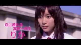 Download 映画『先輩と彼女』予告編 Video