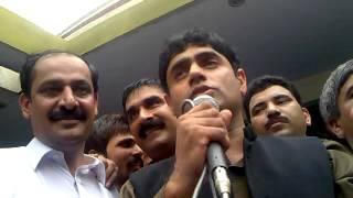 Download Hafizabad. RAi QAMAR ZAMAN Malik sharjeel awan, IBRAR UL Haq Video