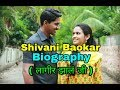 Download Shivani Baokar Biography ( Lagir Zhala Jee | लागीर झालं जी ) Video