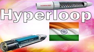 Download Hyperloop in India Explain Video
