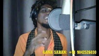 Download ATTA KATHI MOKKA KATHI DA by GANA SARAN Video