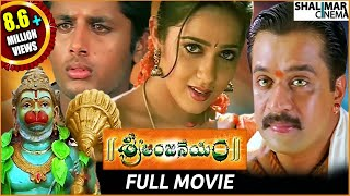 Download Sri Anjaneyam Telugu Full Length Movie || శ్రిఆంజనేయం సినిమా || Nitin, Charmi kaur Video