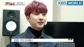 Download Do you remember Hui♥ of Pentagon? [Hyena On the Keyboard/ 2018.03.28] Video