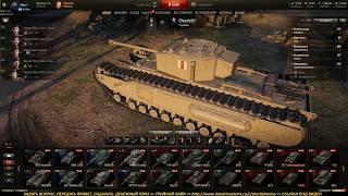 Download World of Tanks - 75-летие снятия блокады Ленинграда Video