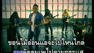 Download thai song (old song2) Video