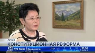 Download В Минюсте РК прошли общественные слушания по конституционной реформе Video