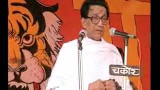 Download Balasaheb political speeches Video