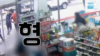Download 도둑의 '운수 나쁜 날'? Video