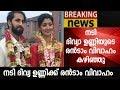 Download നടി ദിവ്യാ ഉണ്ണിയുടെ രണ്ടാം വിവാഹം കഴിഞ്ഞു | Actress Divya Unni Second Marriage Video