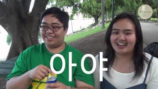 Download EYK Dictionary's 1 Year Anniversary Video Part 2: Korean Drink Taste Test! Video