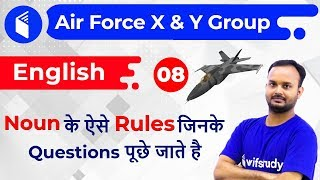 Download 8:00 PM - Air Force 2019 X & Y Group | English by Sanjeev Sir | Noun Rules Video