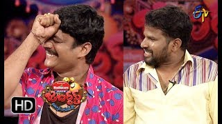 Download Jabardasth | 23rd August 2018 | Latest Promo Video