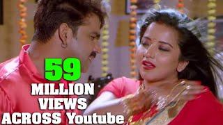 Download इस गाने ने भोजपुरी का रिकॉर्ड तोड़ दिया - किया सबसे ज्यादा कमाई - क्या आपने देखा है ?? - Bhojpuri Hit Video