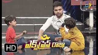 Download Express Raja | Funny Bite 3 | 1st June 2018 | ETV Plus Video